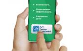 Бүкіл Ресей бойынша абоненттік құжаттаманы басқару үшін мегафон ОСГ Рекордз Менеджмент шешімін енгізді