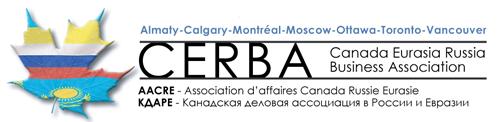 OSG Records Management Канадалық Бизнес Қауымдастығына кіреді