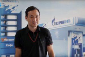 Құпиялылығын сақтауға құжаттарды Газпромнефть-Қазақстан